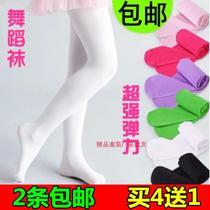 踩脚糖果色天鹅绒儿童连裤袜 春秋款 女童丝袜少女白色跳舞蹈袜子