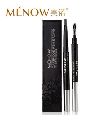 MENOW Miele automatic eyebrow pencil eyebrow brush with waterproof and sweat dark gray / brown genuine mail 0.3g