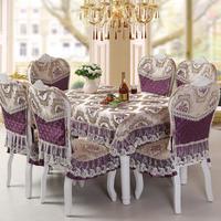 田园桌布布艺餐桌布椅子套椅垫坐垫圆桌台布茶几布欧式餐椅套套装