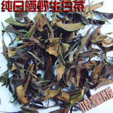 Fuding white tea Cloud mountain tea Qinglongshan of wild life of eyebrow tea