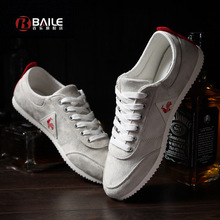 Package mail fashion sneakers men casual shoes gump shoes sport leisure male han edition tide shoes breathable men's shoes