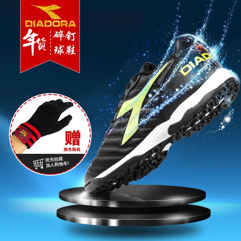 正品迪亚多纳足球鞋碎钉男 tf训练足球鞋 儿童人造草地小李子球鞋