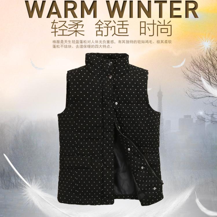加肥加大码女装秋冬款无袖立领保暖棉外套马甲胖mm短款棉衣背心