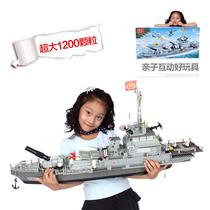 邦宝超大1200粒拼装巡洋舰 塑料益智拼插积木玩具航母军事模型