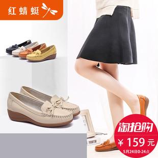 红蜻蜓女鞋秋季真皮豆豆鞋浅口坡跟中跟鞋女单鞋