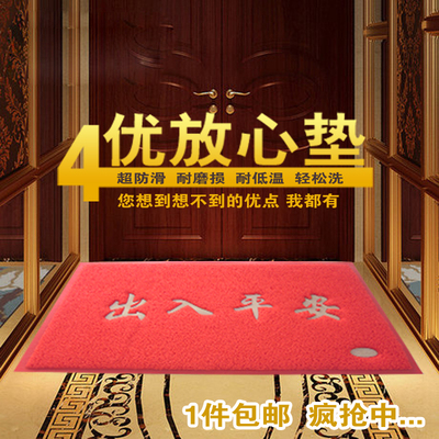 Access to safe plastic mat slip mats wire loop entrance mats doormat foot rub into the entrance hall carpet mat