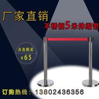 加厚 不锈钢伸缩 5米 隔离带 护栏杆 伸缩栏杆座 警戒围栏最便宜