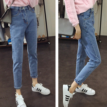 Package mail mihoshop ulzzang a new spring Han edition of tall waist loose jeans feet height 4 m06 pants