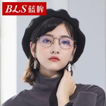 眼镜框女防辐射蓝光平光镜韩国版潮可配成品近视眼镜架男复古眼睛