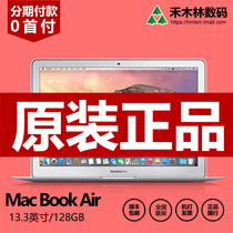 Apple/苹果 MacBook Air MMGF2CH/A 13.3/128GB 笔记本电脑