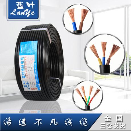 电线电缆2.5平方纯铜