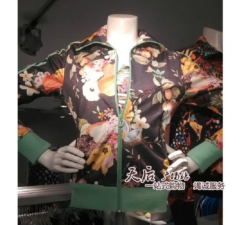 Спортивная куртка Adidas LOGO M69857M30781