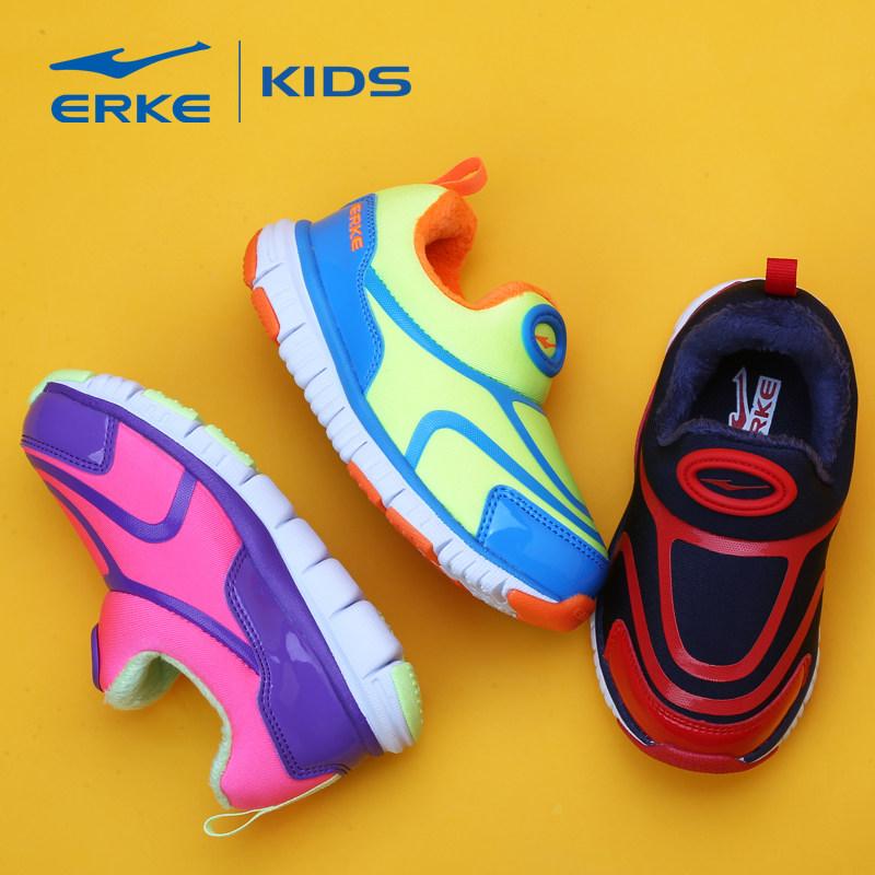 鸿星尔克童鞋男童小童2016新款百搭小海马运动鞋女童加绒休闲鞋