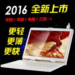 超薄平板电脑10寸八核安卓11寸四核4g通话 寸高清导航WIFI上网