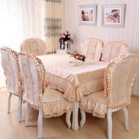 欧式餐桌布套装椅套椅垫加大田园圆桌布连体椅子套布艺台布板凳套
