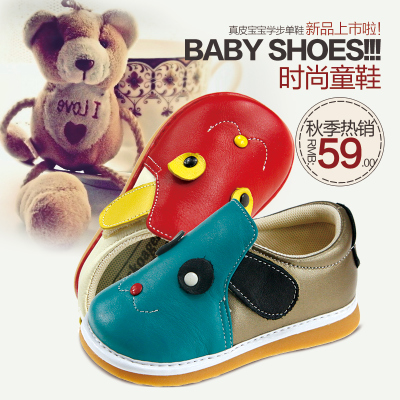Kaci Ge children 1-2-3 years old baby shoes toddler shoes spring and autumn baby shoes soft bottom shoes for men and women Jiaojiao