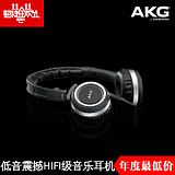 [Circuit City] AKG /AKG K450 headset HIFI class music headphones bass shock