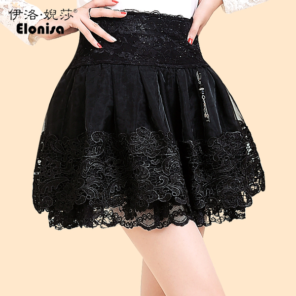 Autumn and winter skirts skirt organza tutu skirts A dress wild big yards lace skirts skirt
