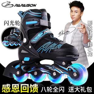 溜冰鞋儿童全套套装旱冰轮滑鞋直排轮3男孩5男童6初学者8成人10岁