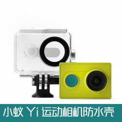 Yi action camera waterproof case 全新小蚁防水壳