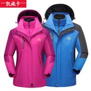 冲锋衣男女三合一抓绒两件套秋冬季防风衣外套四季户外加厚登山服