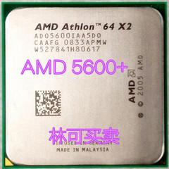 AMD 速龙双核64 AM2 940针 X2 5600+ 散片CPU 正式版 质保一年