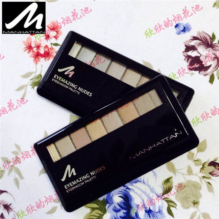 德国Manhattan曼哈顿 8色眼影盘 Chocolate in a box eyeshadow