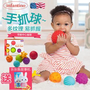 infantino宝宝手抓球 触觉感知纹理球婴儿益智牙胶玩具3-6-12个月