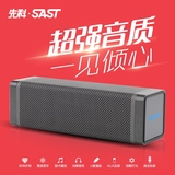 SAST /Yushchenko N605 wireless Bluetooth speaker card portable outdoor mini subwoofer small stereo phone
