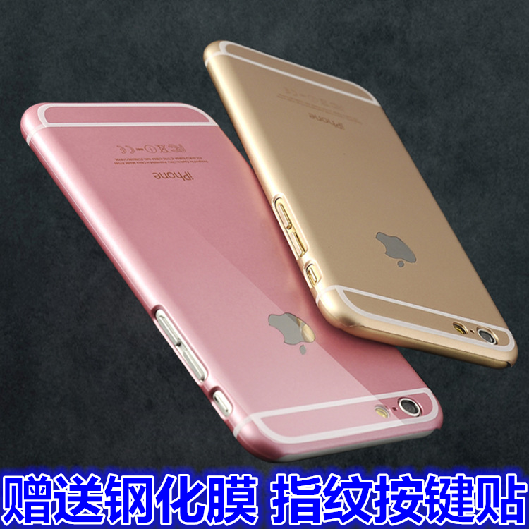 玫瑰金变身神器限量粉色超薄手机壳 iphone5s/6plus 苹果6s保护套
