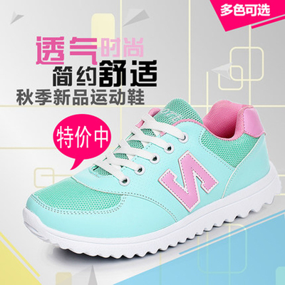 Autumn and winter 2014 Korean version of the letter N wild tour running sneakers shoes tide female student Gump shoes
