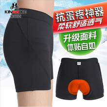 Four seasons riding pants comfortable soft cushions version male money cycling equipment riding pants Breathable perspiration