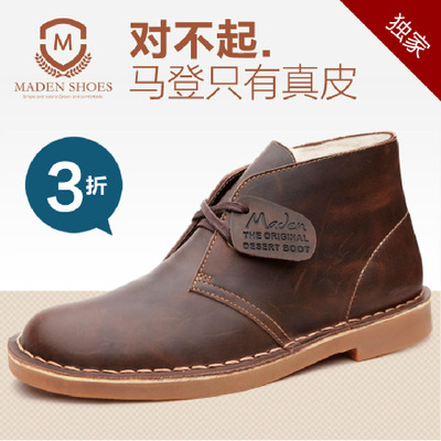 Madden really boots Martin boots male British male boots male boots tooling boots men's boots desert boots men's shoes
