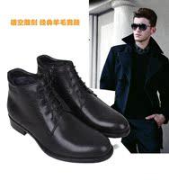 冬季英伦布洛克男鞋商务休闲保暖真皮男保暖棉鞋羊皮毛一体低帮鞋
