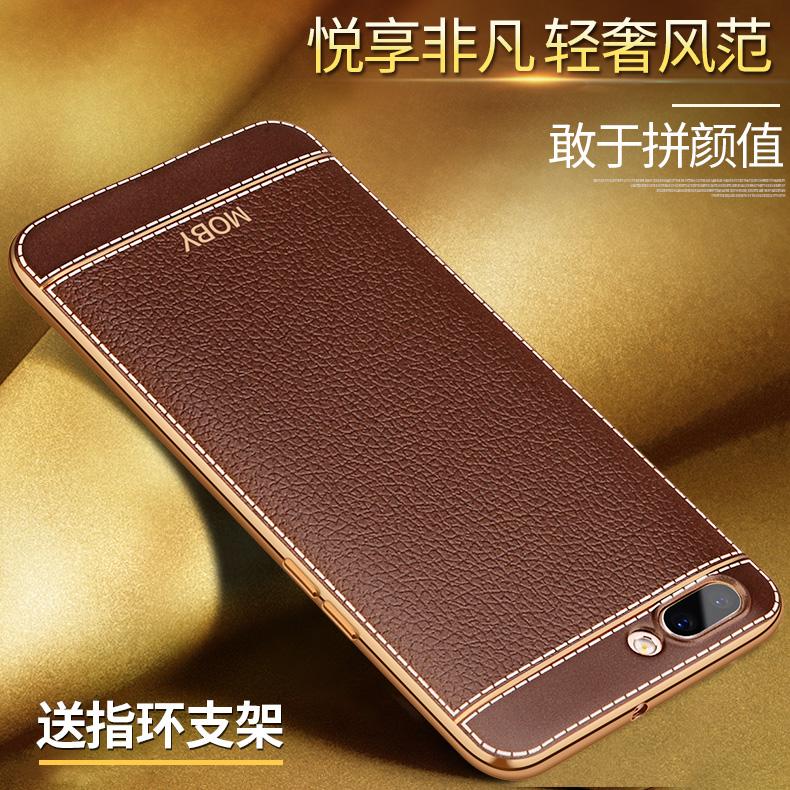 MOBY r11手机壳男oppo r11plus防摔保护壳硅胶超薄全包潮牌女款