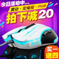 天蝎蝰蛇2代发光电脑鼠标有线游戏电竞宏编程牧马人机械CF守望LOL