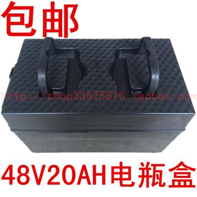 包邮:电瓶盒48V20AH手提电池盒:配套盒内接线高品质摔不破