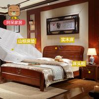 阿呆家居 实木床+床头柜+山棕床垫 卧室套装 实木卧室家具三件套