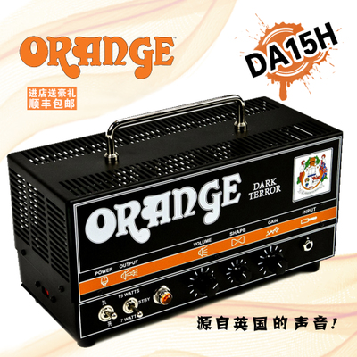 Orange Dark Terror Head DA15H 橘子音箱头 黑小强带LOOP