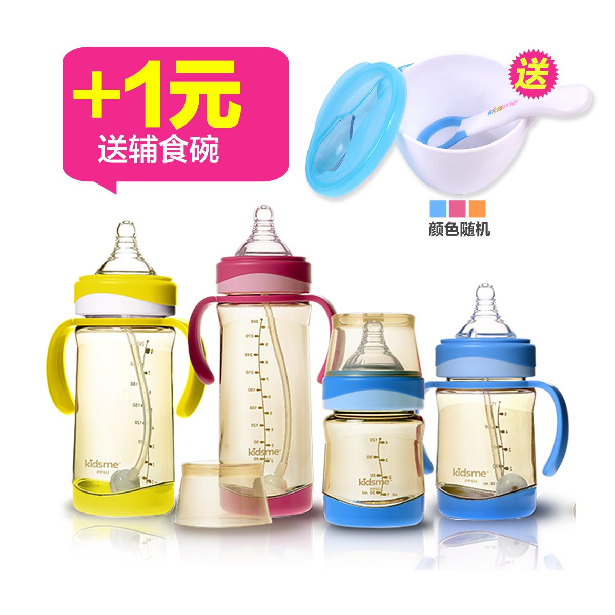 亲亲我用品PPSU宽口奶瓶带吸管手柄硅胶奶嘴正品婴儿母婴新生儿聚