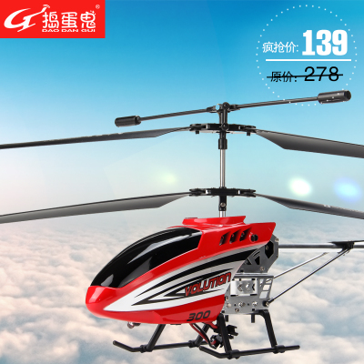 Rascal ruggedness remote control aircraft children's toys oversized charging remote control helicopter aircraft alloy 3.5-channel