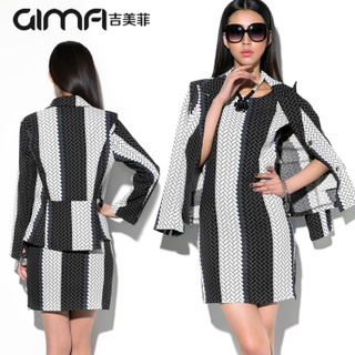2014 new arrival girls set Europe and the elegant bag hip dress simple long sleeve slim coat suit