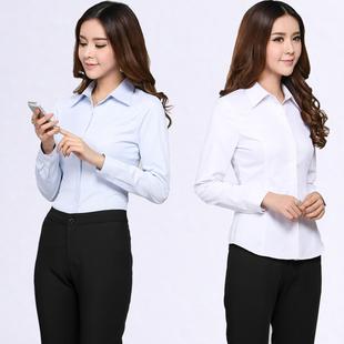 2014秋装时尚女装衬衫ol职业纯色女长袖衬衣打底衫