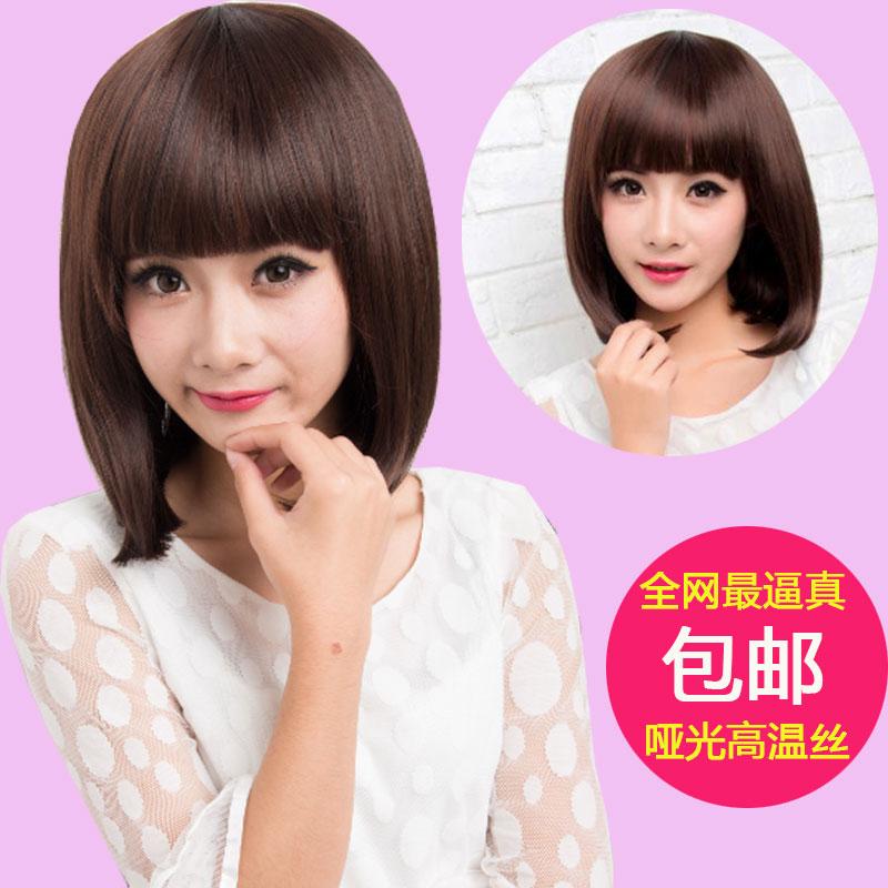 假发女短发女式短直发BOBO头齐刘海可爱波波头帅气女头套