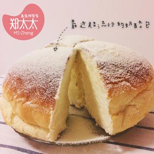 奶酪包苏州花园手工乳酪包花园饼屋新鲜奶酪包早餐面包下午茶甜品