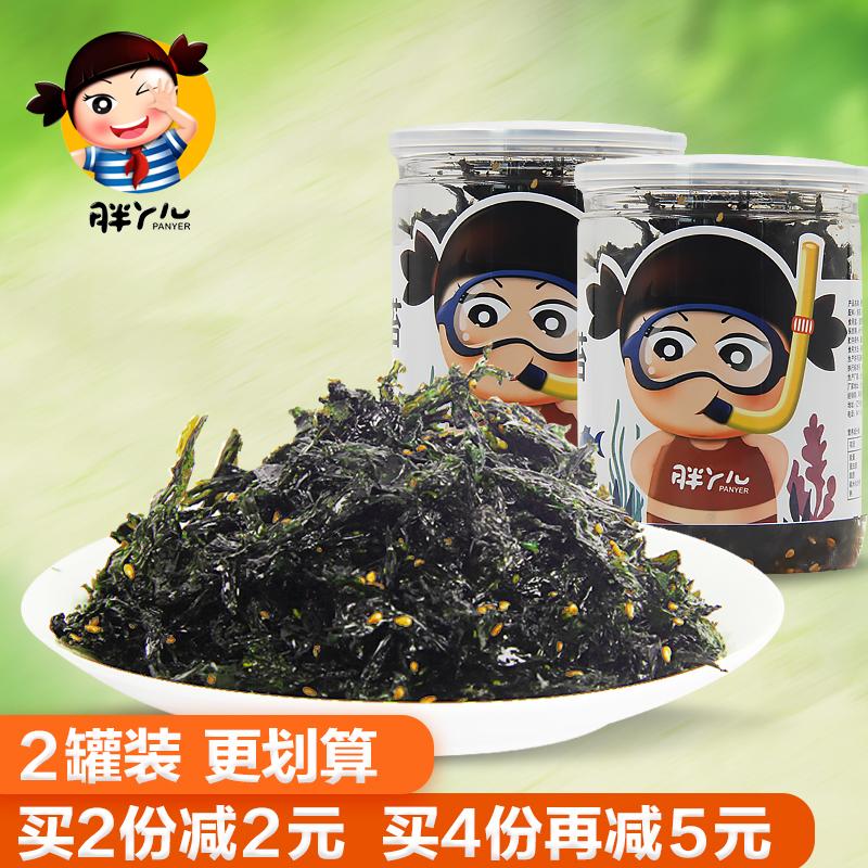 海苔2罐装 胖丫儿烤海苔大连特产碎海苔拌饭紫菜零食海苔即食儿童