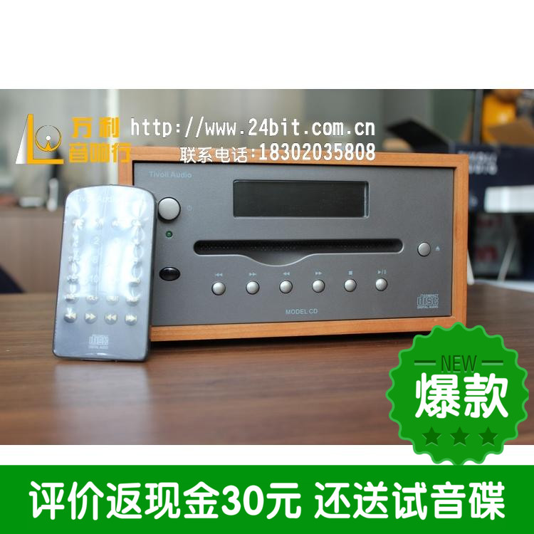 美国流金岁月 CD机 Tivoli Audio model 台式CD mini 包邮送碟片