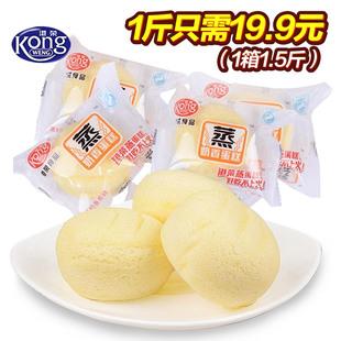 港荣蒸蛋糕750g整箱早餐食品手撕口袋小面包糕点零食散装批发