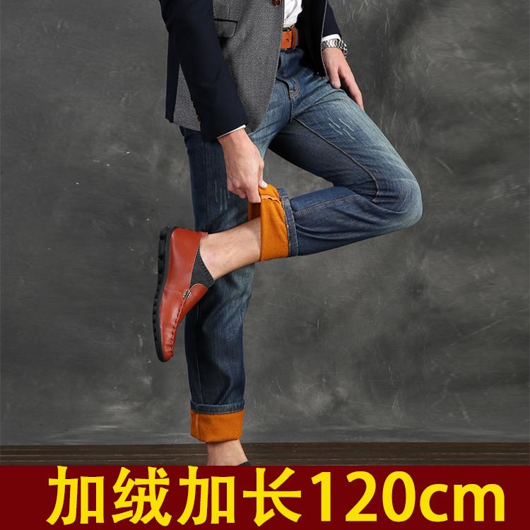 中腰男士牛仔裤男加绒直筒修身款冬季秋冬款青年加长裤男裤120cm
