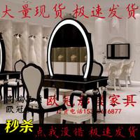 专业婚纱儿童影楼家具化妆台梳妆台单双面带灯简约欧式现代led